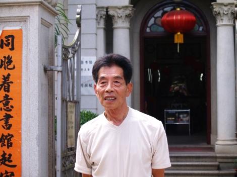 Guan Yue Sang